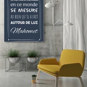 """tableau ou poster personnalisé """"la richesse d'un Homme"""""""