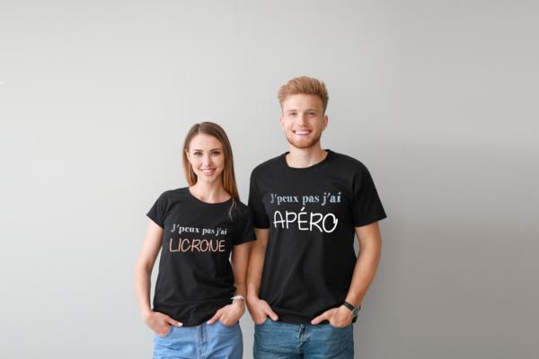 """t-shirt personnalisé mixe """"j'peux pas j'ai"""""""